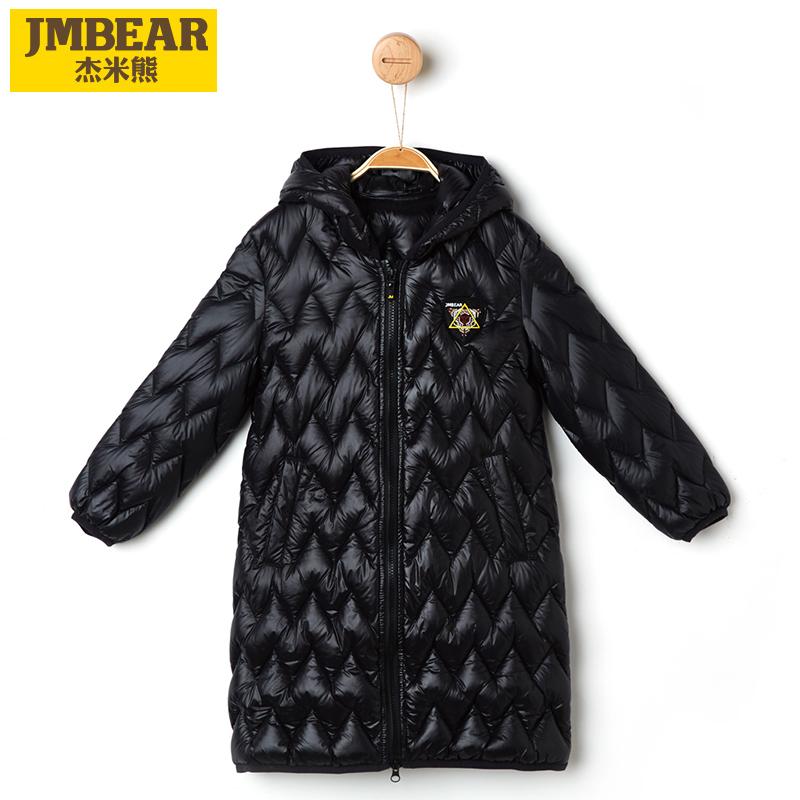 杰米熊儿童羽绒服男童18年冬季新款长款收腰中大童白鸭绒羽绒外套
