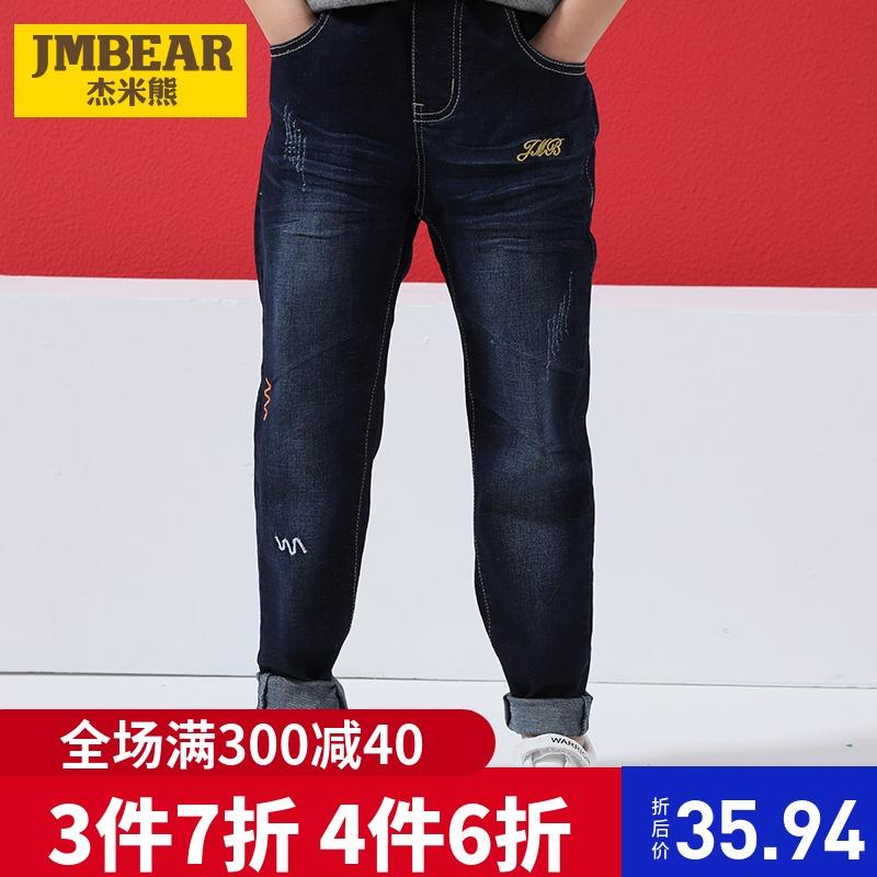 杰米熊童装牛仔裤2019春夏新款男童裤子中大儿童休闲长裤男孩直筒