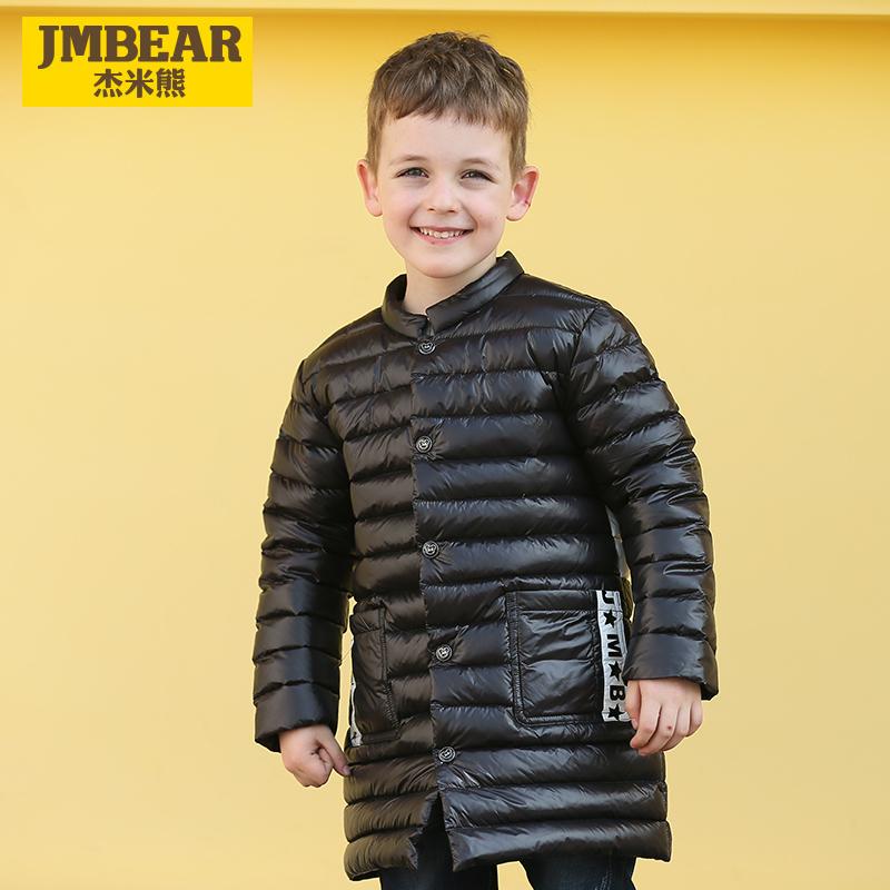 杰米熊男小童羽绒服2018冬季新款儿童男童保暖外套轻薄羽绒服韩版