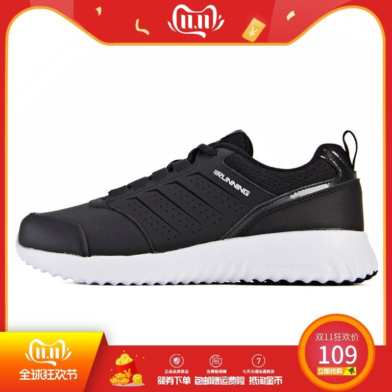 361度女鞋跑步鞋子2019春季新款运动鞋361女常规跑鞋休闲鞋女