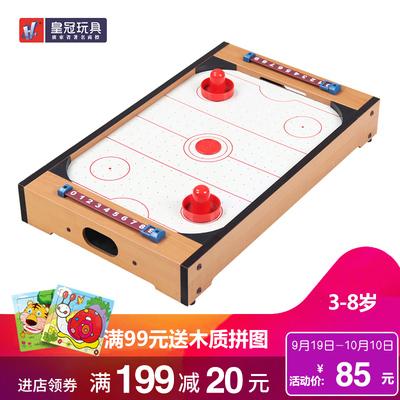 冰球游戏台