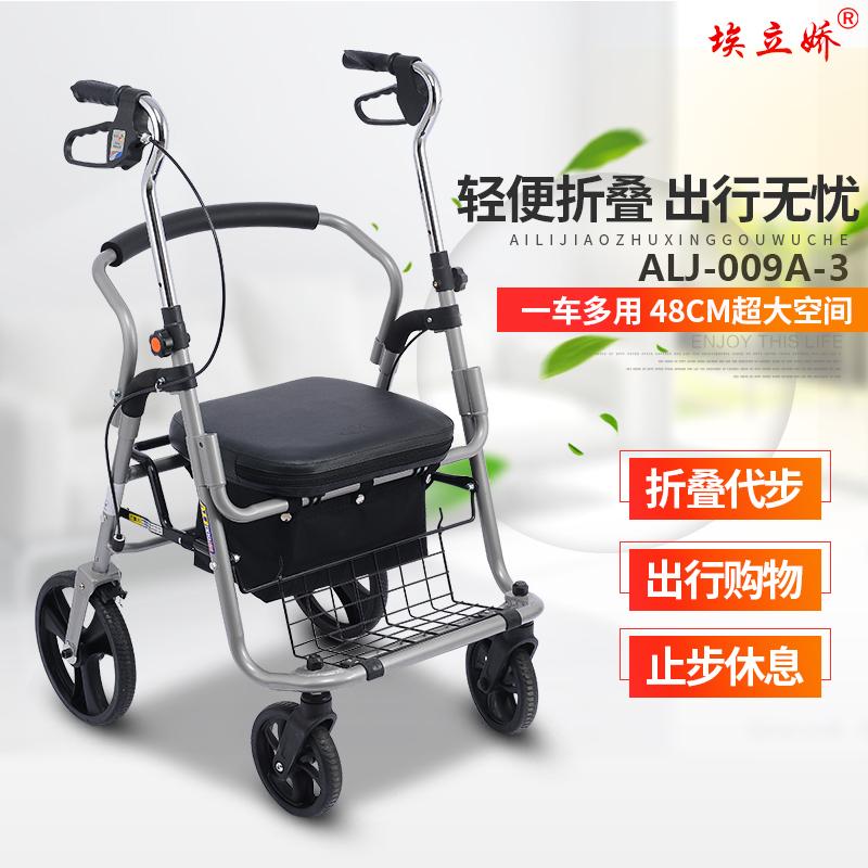 Скутеры для пожилых людей Артикул 570114156365
