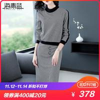 海青蓝秋装女2018新款套装长袖套头毛衣格子半裙针织两件套04872