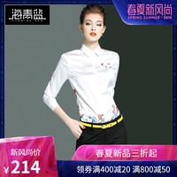 海青蓝2019春装新款欧美时尚印花长袖白衬衫OL通勤职业衬衣女0212