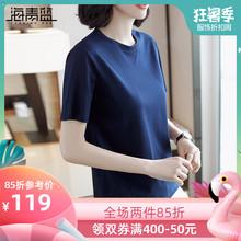 海青蓝必败基础款上衣女2019新款夏季小心机设计拼接短袖T恤11563图片