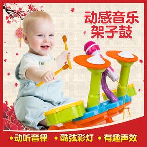 麥迪熊寶寶3-6歲兒童架子鼓爵士鼓敲打樂器兒童玩具電子鼓1-3歲