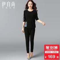 春装2018新款韩版洋气套装胖mm宽松显瘦微胖妹妹减龄时髦大码女装