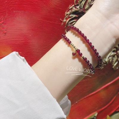 天然特级石榴石双圈手链 多层女士手串 显白气质女友闺蜜生日礼物