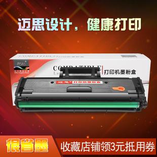迈思B1160B1160wB1163B1165nfw打印机