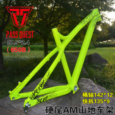 Taiwan PASS QUEST hard tail AM mountain bike frame H1 quick release barrel shaft version 27.5 inch 650b