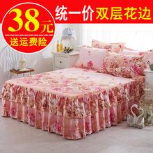 床裙单件防滑纯棉加厚韩版床套1.8m2米床1.5m床单床笠席梦思床罩