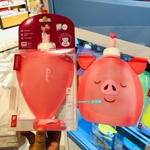 思利满300ml小猪水壶 韩国jumony儿童户外硅胶水壶水袋可折叠便携
