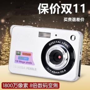 正品 1800万像素高清数码照相机 儿童相机超薄宝淇 CD500-C3包邮