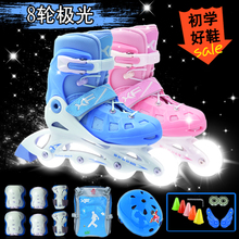 Xiongfeng A3 roller skates for children aged 4-5-6-9