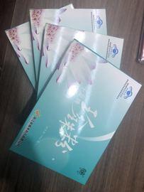 Yeson银生珍珠 礼盒单包装珍珠粉 外敷内用 50g**1盒 ZF001图片