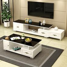 电视柜茶几组合套装客厅家用现代简约小户型卧室简易电视机柜地柜