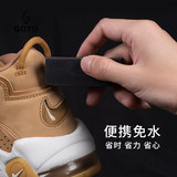 GOTO sneakers eraser suede wipes shoes artifact flip fur AJ cleaning white shoes decontamination wipe dry cleaning clean
