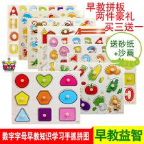Montessori enseigner tôt puzzle jouets nombre alphabet animaux main grab Conseil en bois enfant bébé puzzle ans 02 01 34