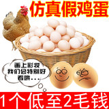 Toy egg fake egg mother egg lead children play house simulation egg food kindergarten teaching aid toy wholesale