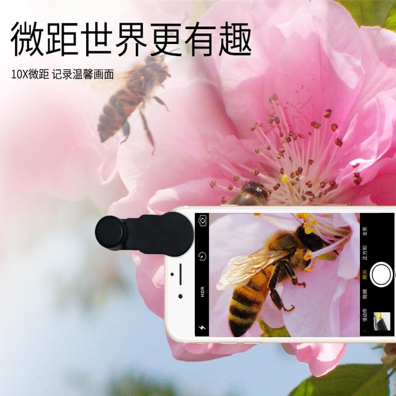 手机镜头广角微距三合一套装通用拍照神器抖音单反外置摄像头高清