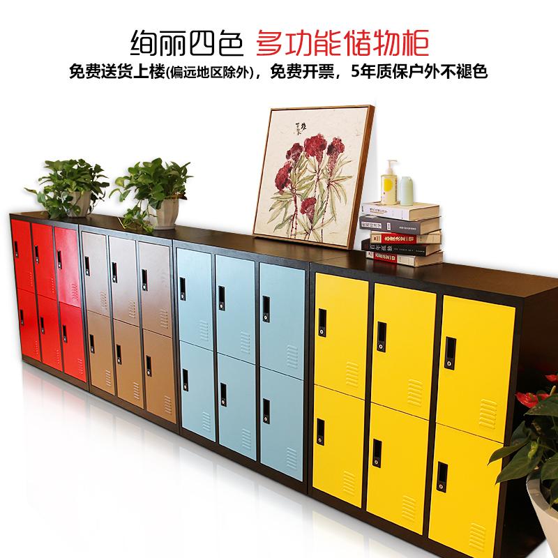 彩色储物柜