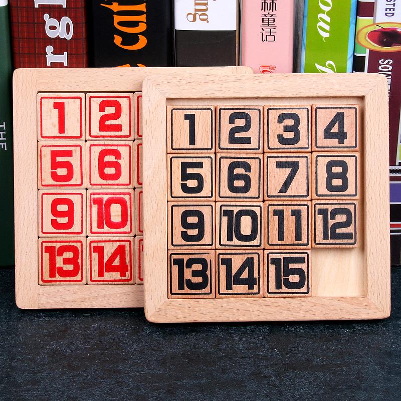 大号同款最强大脑数字迷盘华容道谜盘小学生儿童益智玩具女男孩