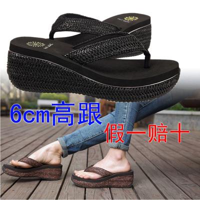 凉拖鞋女夏季外穿厚底时尚黑色坡跟防水防滑6厘米中跟沙滩人字拖