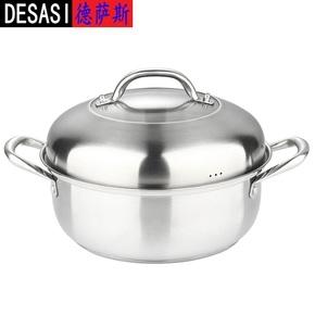 德国工艺304不锈钢蒸锅 多用单层蒸汤锅 复底多层火锅 电磁炉锅具