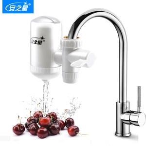 安之星净水器水龙头净水器家用水龙头过滤器自来水过滤器厨房净化