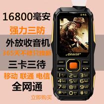 9全网通手机高配版尊享青春版8荣耀荣耀honor元110领卷可少