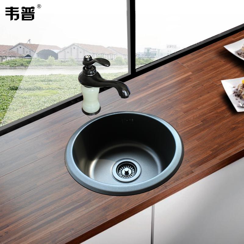 不锈钢厨房黑色纳米圆形小水槽单槽吧台洗菜盆阳台洗碗洗衣槽304