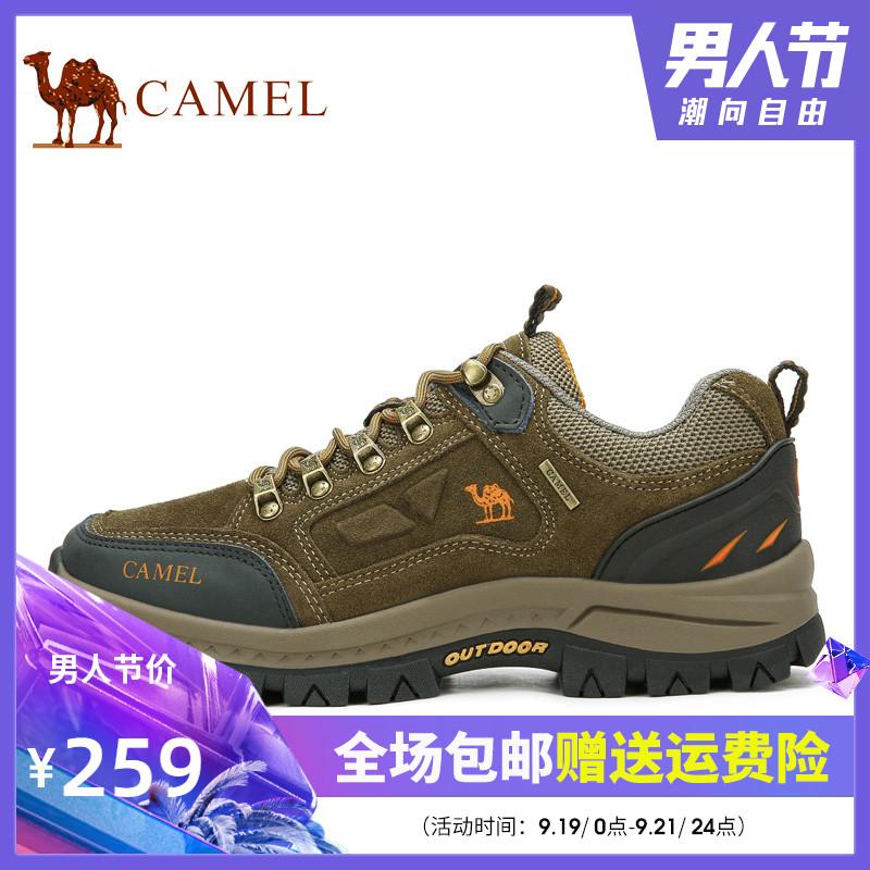 Camel/骆驼户外登山鞋男低帮徒步鞋防滑耐磨登山越野鞋新品