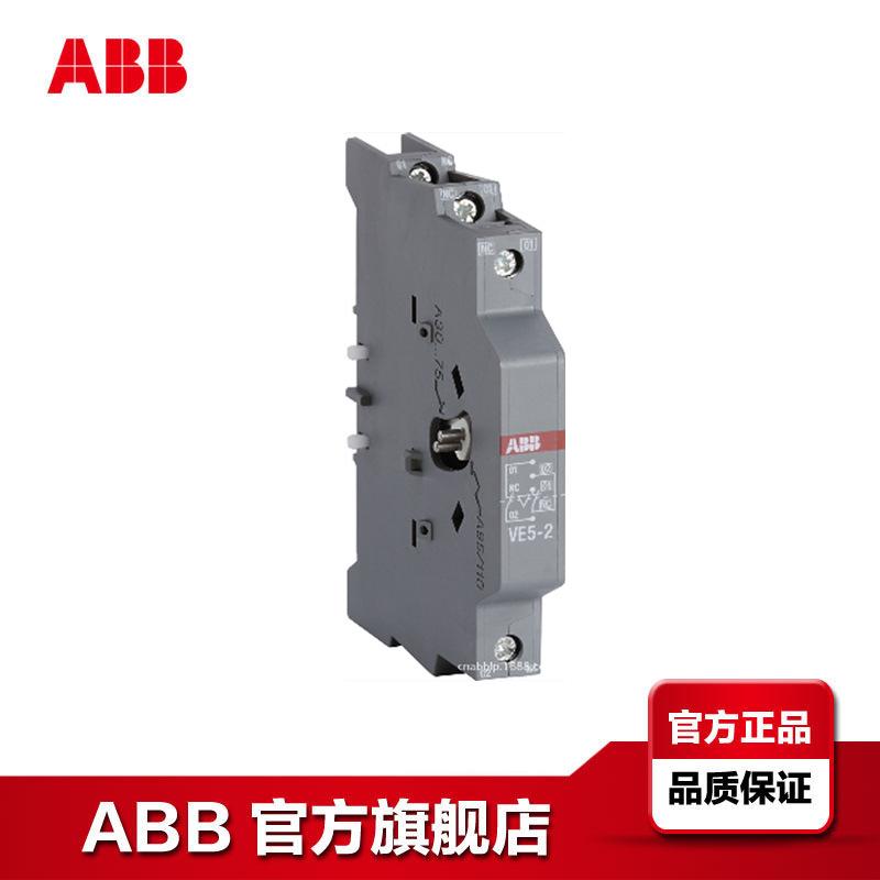 Автомобильные электронные принадлежности Артикул 599598142425