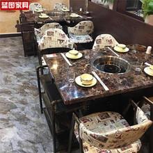 烤鱼店火锅店大理石桌子无烟电磁炉自助烧烤一体火锅餐桌椅组合