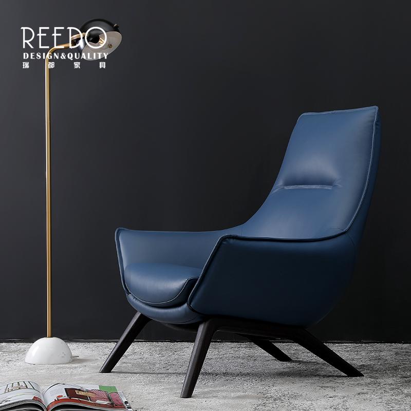瑞都RDFC2046沙发椅