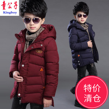 Children's Down Cotton Clothing for Boys in Anti-season Clearance