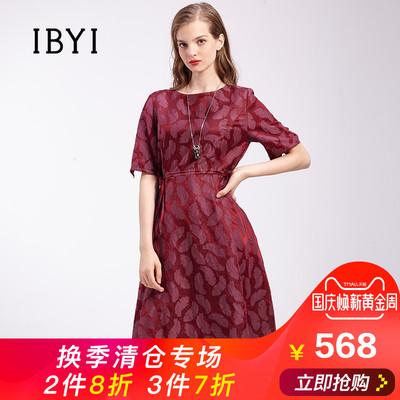 IBYI/乙佰乙纳女装秋新品短袖圆领七分裙子女式性感时尚连衣裙女