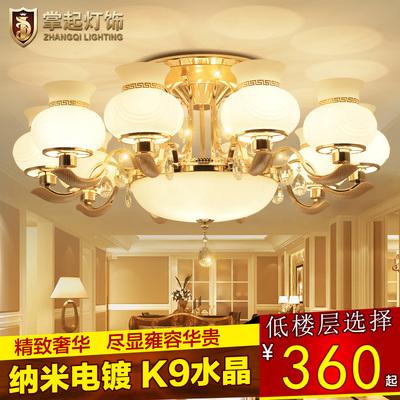 简约卧室灯水晶灯