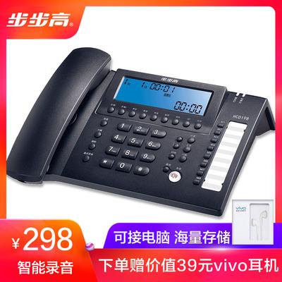 步步高198自动录音固定电话机座机 办公客服有线固话 可接电脑