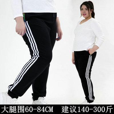 加肥加大码女装300斤女裤270胖mm宽松运动休闲裤250斤特大长裤240