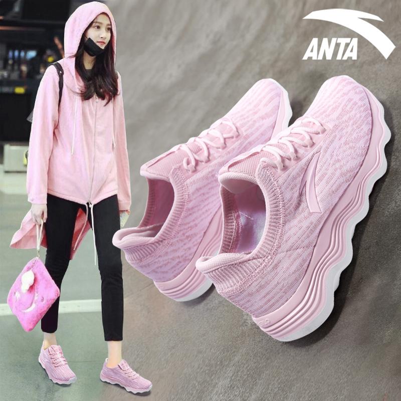 安踏女鞋跑步鞋2018秋冬季新款正品ins潮厚底粉色休闲鞋运动鞋女