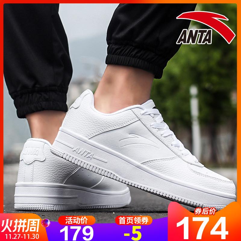 安踏板鞋男鞋官网旗舰2019冬季新款低帮耐磨小白鞋休闲鞋运动鞋子