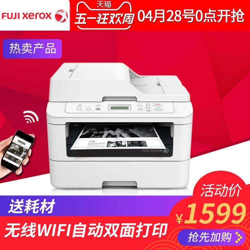 雙面網絡打印機