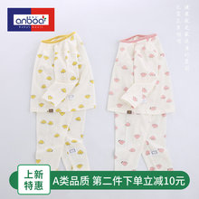 Ann Baoer Children's Sleepwear Thin Summer Pure Cotton Long Sleeve Baby Air Conditioning Home Clothing Baby Suit
