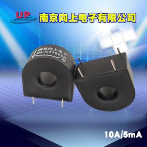 DL-CT1005A10A/5mA微型电流互感器交流高精度0.1级20A/10mAPCB