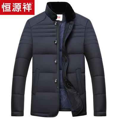 恒源祥冬季款男士羽绒服中年男装濑兔毛领白鸭绒立领外套