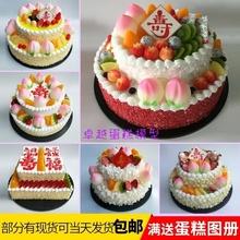 仿真蛋糕模型 双层水果祝寿寿桃欧式塑胶假蛋糕样品生日蛋糕模型