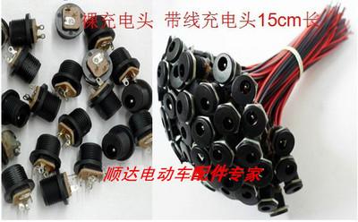 电源插头DC5.5*2.5mm直流电源母头 锂电池充电插头监控电源母座