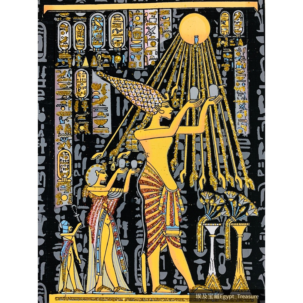 现货 埃及手绘纸莎草画 五彩金粉 祈福太阳神