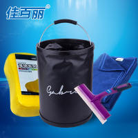 Car folding bucket car special vehicle-mounted multi-function portable telescopic large outdoor fishing bucket brush